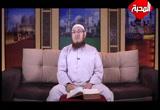 الدرس ( 18) (أفلا يتدبرون القرآن)