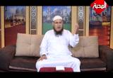 الدرس ( 8) (أفلا يتدبرون القرآن)