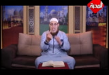 الدرس ( 28) (أفلا يتدبرون القرآن)