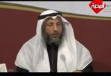 الحلقة السادسة  (الشيعة)