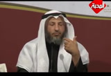 الحلقة الثامنة (الشيعة)