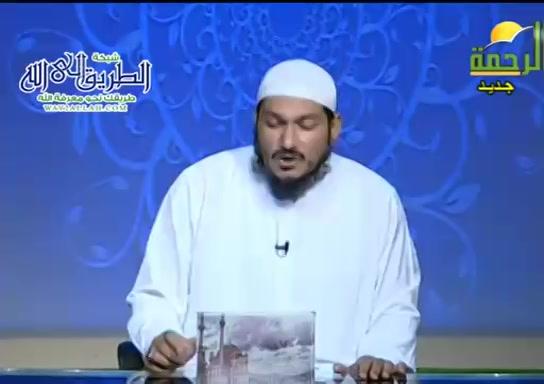 علاجاليأس(15/8/2020)قضايامعاصرة