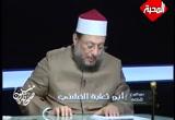 أبو ثعلبة الخشني رضي الله عنه (صحابة منسيون) الموسم الثاني