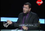 عثمان بن مظعون  رضي الله عنه (صحابة منسيون) الموسم الثاني