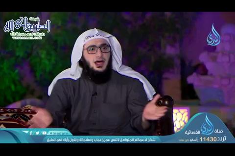 عبد الرحمن السميط  - استقم الموسم الثالث