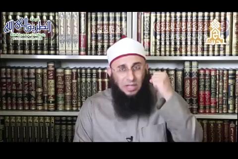 الدرس (150) مجالس شرح صحيح الإمام البخاري