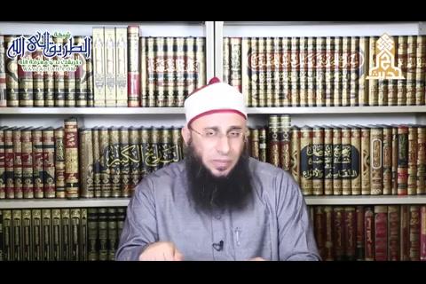 الدرس (152) مجالس شرح صحيح الإمام البخاري