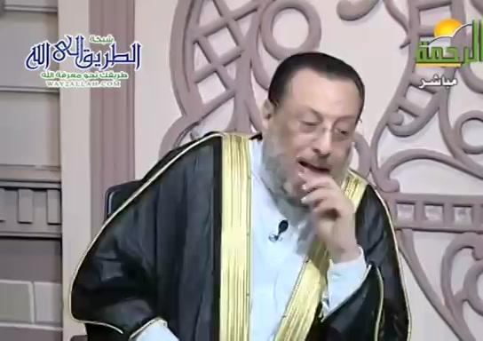 حفظالاولادوالبيوتمنالخرابوالضياع(17/8/2020)الملف