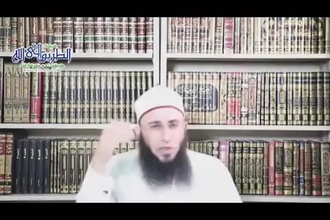 الدرس (36)كتاب الإيمان باب قول النبي صلى الله عليه وسلم أنا أعلمكم بالله - شرح صحيح الإمام البخاري