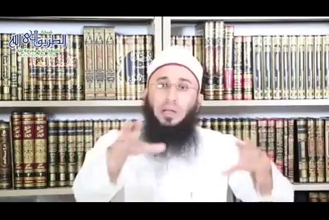 الدرس (47)  كتاب الإيمان باب ظلم دون ظلم-مجالس شرح صحيح الإمام البخاري