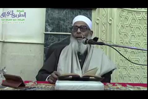 الدرس ( 49)  شرح منهاج الوصول إلي علم الأصول للإمام البيضاوي
