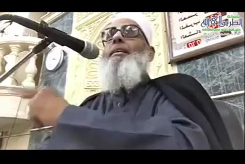 الدرس ( 52) شرح منهاج الوصول إلي علم الأصول للإمام البيضاوي