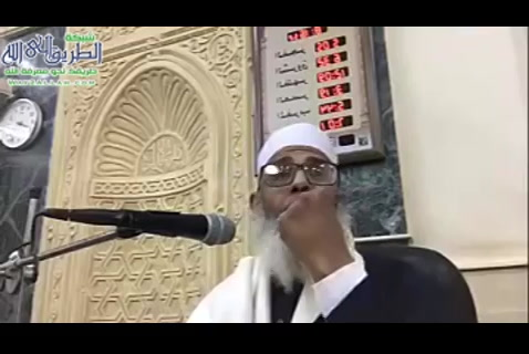 الدرس ( 54) شرح منهاج الوصول إلي علم الأصول للإمام البيضاوي