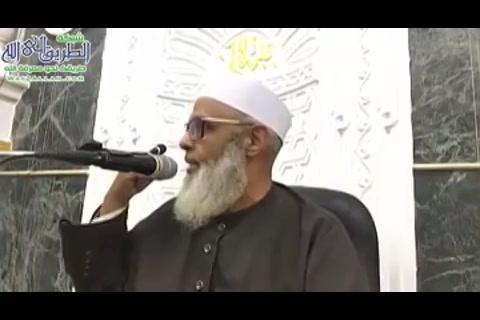 الدرس ( 57) شرح منهاج الوصول إلي علم الأصول للإمام البيضاوي