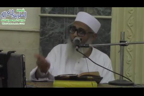 الدرس ( 10) شرح منهاج الوصول إلي علم الأصول للإمام البيضاوي