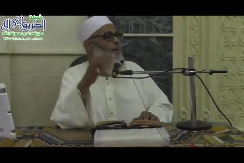 الدرس ( 11) شرح منهاج الوصول إلي علم الأصول للإمام البيضاوي