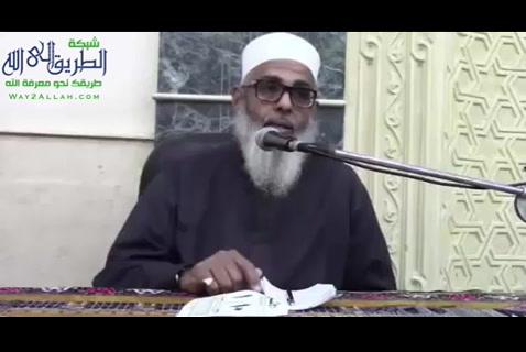 الدرس ( 12) شرح منهاج الوصول إلي علم الأصول للإمام البيضاوي