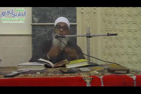 الدرس ( 3) شرح منهاج الوصول إلي علم الأصول للإمام البيضاوي