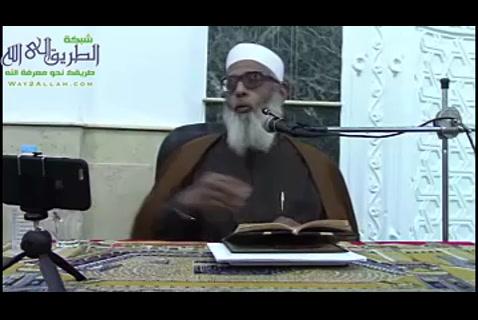 الدرس ( 61) شرح منهاج الوصول إلي علم الأصول للإمام البيضاوي