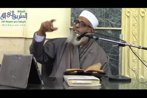 الدرس ( 25) شرح منهاج الوصول إلي علم الأصول للإمام البيضاوي