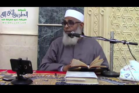 الدرس ( 27) شرح منهاج الوصول إلي علم الأصول للإمام البيضاوي