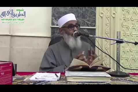 الدرس ( 28) شرح منهاج الوصول إلي علم الأصول للإمام البيضاوي