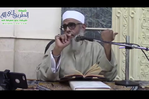 الدرس ( 29) شرح منهاج الوصول إلي علم الأصول للإمام البيضاوي