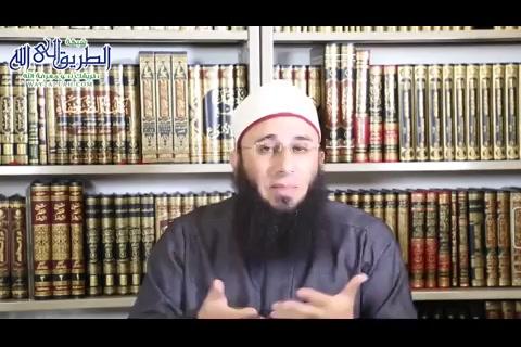 الدرس ( 61) كتاب الإيمان باب خوف المؤمن من أن يحبط عمله وهو لا يشعر2 - مجالس شرح صحيح الإمام البخاري