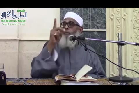 الدرس ( 32) شرح منهاج الوصول إلي علم الأصول للإمام البيضاوي