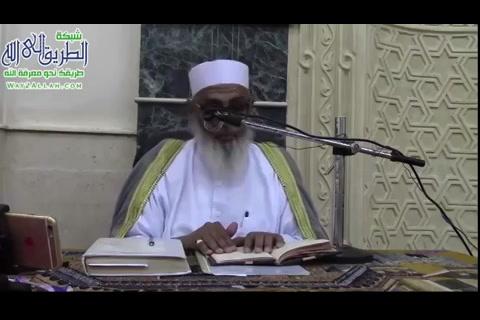 الدرس ( 33) شرح منهاج الوصول إلي علم الأصول للإمام البيضاوي