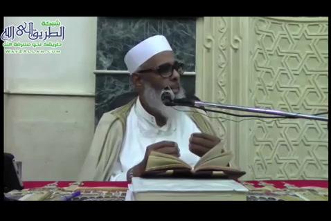 الدرس ( 35) شرح منهاج الوصول إلي علم الأصول للإمام البيضاوي