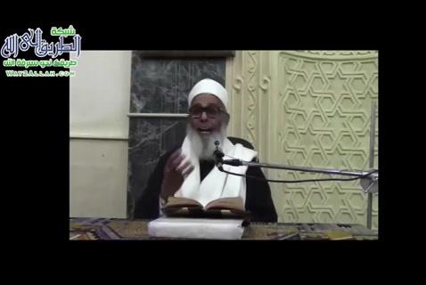 الدرس ( 37) شرح منهاج الوصول إلي علم الأصول للإمام البيضاوي