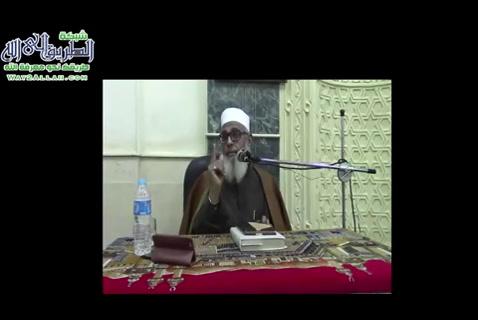 الدرس ( 40) شرح منهاج الوصول إلي علم الأصول للإمام البيضاوي