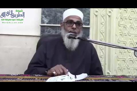الدرس ( 21) شرح منهاج الوصول إلي علم الأصول للإمام البيضاوي