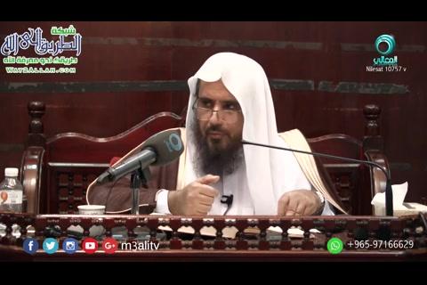 الحلقه السابعه ج2 _ شرح كتاب التوحيد من صحيح البخارى