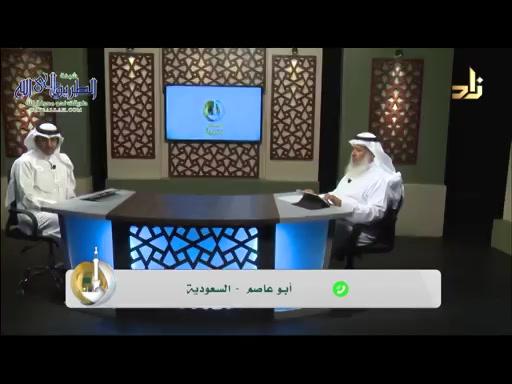 المرونه النفسيه - اسس التربيه