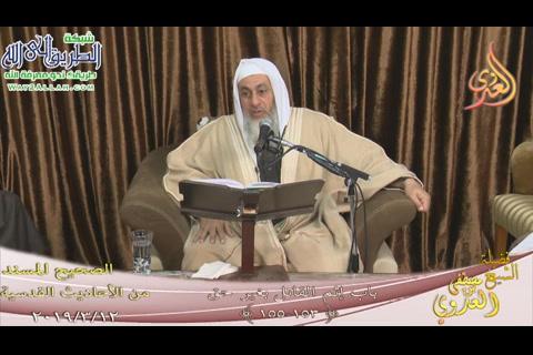 إثم القاتل بغير حق ح153:ح155 (12/3/2019)