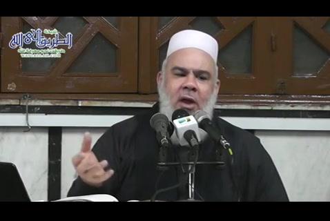 الدرس ( 82) 19/3/2013 - شرح كتاب زاد المعاد