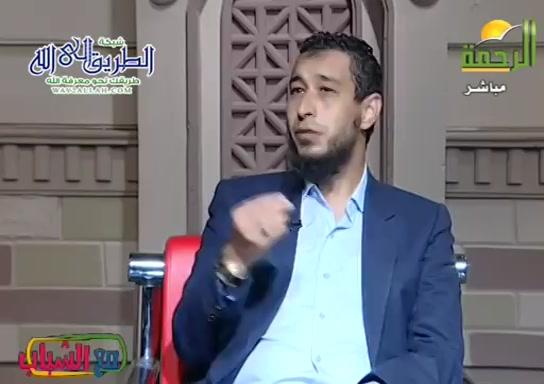 اشراقةامل(28/8/2020)معالشباب