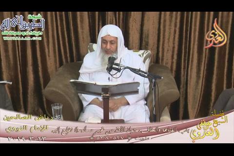 باب القناعة والعفاف ح527538 (13/3/2019)