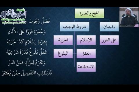 (11) الحج