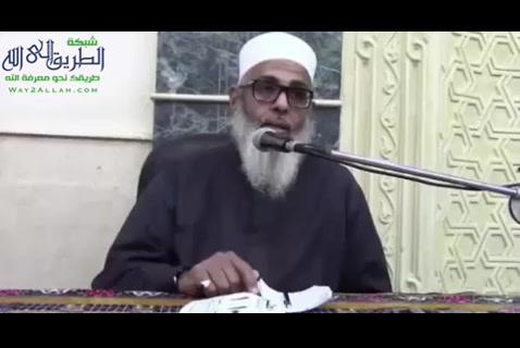شرح كتاب القرآن (اللقاء الأول)