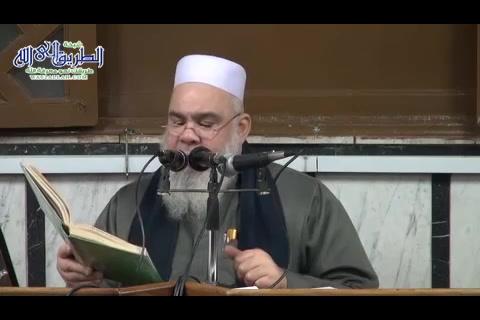 الدرس ( 54) 28/3/2012 - شرح كتاب زاد المعاد