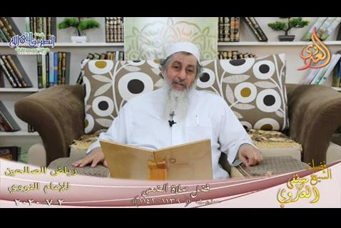 (176) فضل صلاة الضحى  ح1139-1142 (2/7/2020)