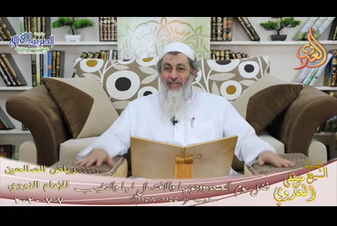 (181) فضل يوم الجمعة ووجوبها والاغتسال لها والتطيب ح1155-1158 (7/7/2020)