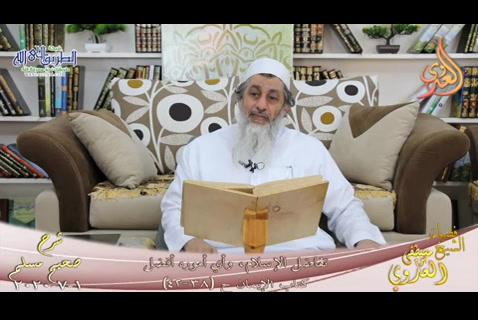 (18) تفاضل الإسلام وأي أموره أفضل ح (38-42) 1/7/2020