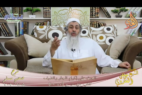 (22) الحث على إكرام الجار والضيف ح(47-48) 5/7/2020