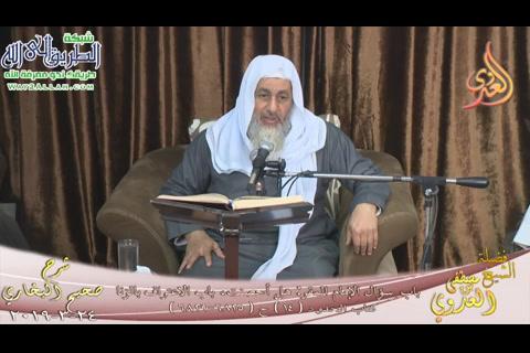 باب سؤال  الامام  - 24/3/2019 (  6825- 6829)شرح صحيح البخاري
