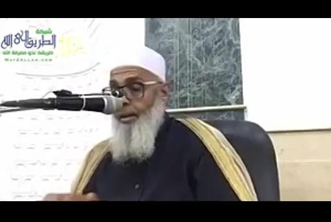 الدرس ( 62) شرح منهاج الوصول إلي علم الأصول للإمام البيضاوي