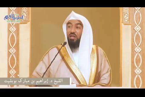 الصلاةاختبارعظيم(26/11/1441)خطبةالجمعة